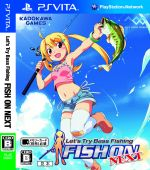Let's try Bass Fishing FISH ON NEXT(ゲーム)
