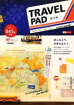 TRAVEL PAD素材集 Design parts collection(DVD-ROM付)(単行本)