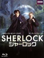 SHERLOCK/シャーロック Blu-ray BOX(Blu-ray Disc)(BLU-RAY DISC)(DVD)