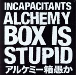 アルケミー箱愚か~Alchemy Box Is Stupid~(DVD付)(通常)(CDA)