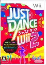 JUST DANCE Wii 2(ゲーム)