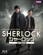 SHERLOCK/シャーロック シーズン2 Blu-ray BOX(Blu-ray Disc)(BLU-RAY DISC)(DVD)
