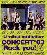 2nd JAPAN TOUR 2012~Limited addiction~CONCERT*03「Rock you!」@2012.5.20 日比谷野外音楽堂(初回限定版)(Blu-ray Disc)