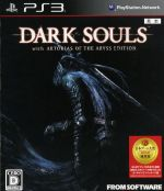 DARK SOULS with ARTORIAS OF THE ABYSS EDITION(ゲーム)