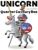 Quarter Century Box(4Blu-spec CD+Blu-ray Disc)(通常)(CDA)