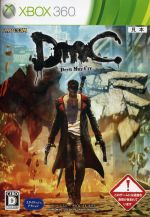 DmC Devil May Cry(ゲーム)