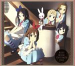 けいおん!:K-ON! MUSIC HISTORY'S BOX(通常)(CDA)