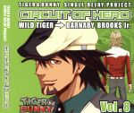 TIGER&BUNNY-SINGLE RELAY PROJECT-CIRCUIT OF HERO Vol.8(通常)(CDS)