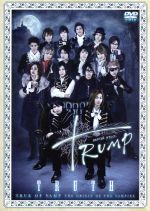 Dステ12th TRUMP TRUTH(通常)(DVD)