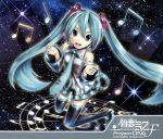 初音ミク-Project DIVA-F Compelet Collection(DVD付)(DVD1枚付)(通常)(CDA)