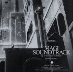 MAGI SOUNDTRACK~Up to the volume on Balbad~(通常)(CDA)