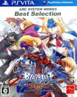 BLAZBLUE CONTINUUM SHIFT EXTEND ARC SYSTEM WORKS Best Selection(ゲーム)