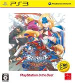BLAZBLUE CONTINUUM SHIFT EXTEND PlayStation3 the Best(ゲーム)