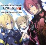ドラマCD PHANTASY STAR ONLINE2(通常)(CDA)