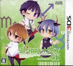 Starry☆Sky ~in Summer~ 3D(ゲーム)