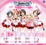 THE IDOLM@STER CINDERELLA MASTER Cute jewelries! 001(通常)(CDA)