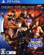 DEAD OR ALIVE5 PLUS コーエーテクモ the Best(ゲーム)