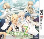 VitaminZ Revolution(ゲーム)