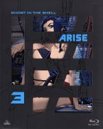 攻殻機動隊 ARISE 3(Blu-ray Disc)(BLU-RAY DISC)(DVD)