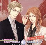 BROTHERS CONFLICT キャラクターCD(6)with 光&右京(アニメイト限定盤)(特典CD1枚付)(通常)(CDA)
