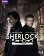 SHERLOCK/シャーロック シーズン3 Blu-ray BOX(Blu-ray Disc)(BLU-RAY DISC)(DVD)