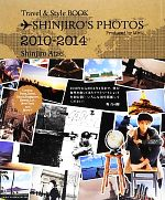 SHINJIRO'S PHOTOS 2010‐2014 Travel & Style BOOK(単行本)
