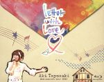 豊崎愛生 2nd concert tour 2013 letter with Love(Blu-ray Disc)(BLU-RAY DISC)(DVD)