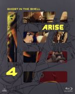 攻殻機動隊 ARISE 4(Blu-ray Disc)(BLU-RAY DISC)(DVD)