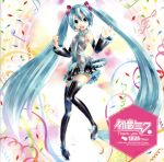 初音ミク Thank you 1826 Days~SEGA feat.HATSUNE MIKU Project 5th Anniversary Selection~(通常)(CDA)