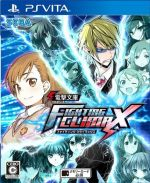 �d������ FIGHTING CLIMAX