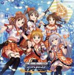 THE IDOLM@STER CINDERELLA MASTER Passion jewelries! 002(通常)(CDA)