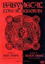 LIVE AT BUDOKAN~RED NIGHT&BLACK NIGHT APOCALYPSE~(通常)(DVD)