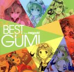 EXIT TUNES PRESENTS THE BEST OF GUMI from Megpoid(通常)(CDA)