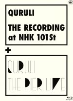 THE RECORDING at NHK 101st + THE PIER LIVE(Blu-ray Disc)(BLU-RAY DISC)(DVD)