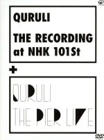 THE RECORDING at NHK 101st + THE PIER LIVE(通常)(DVD)