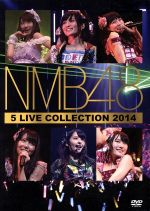 5 LIVE COLLECTION 2014 DVD-BOX(通常)(DVD)