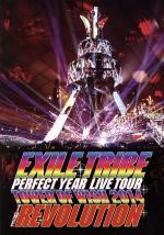 EXILE TRIBE PERFECT YEAR LIVE TOUR TOWER OF WISH 2014 ~THE REVOLUTION~(3Blu-ray Disc)(BLU-RAY DISC)(DVD)