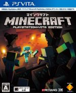 Minecraft: PlayStation Vita Edition(ゲーム)