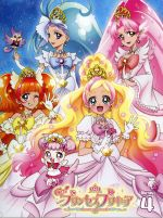Go!プリンセスプリキュア vol.4(Blu-ray Disc)(BLU-RAY DISC)(DVD)
