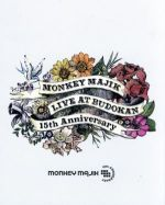 LIVE at BUDOKAN -15th Anniversary-(Blu-ray Disc)(BLU-RAY DISC)(DVD)