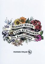LIVE at BUDOKAN -15th Anniversary-(通常)(DVD)