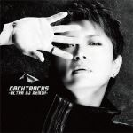 GACKTracks -ULTRA DJ ReMIX-(通常)(CDA)