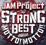JAM Project 15th Anniversary Strong Best Album MOTTO! MOTTO!!-2015-(HQCD)(通常)(CDA)