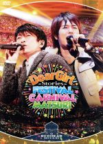 Dear Girl~Stories~ FESTIVAL CARNIVAL MATSURI(通常)(DVD)