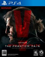 METAL GEAR SOLID V:THE PHANTOM PAIN(ゲーム)