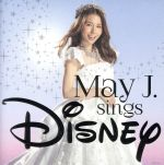 May J.sings Disney(2CD+DVD付)(通常)(CDA)