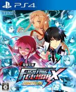 電撃文庫 FIGHTING CLIMAX IGNITION(ゲーム)