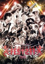 mine Presents 『CYBER CIRCUS TV』 FEST FES 2015(通常)(DVD)