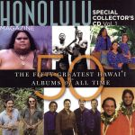 【輸入盤】Fifty Greatest Hawaii Music Albums Ever(通常)(輸入盤CD)