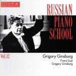 【輸入盤】Russian Piano School Vol.12(通常)(輸入盤CD)